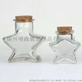 漂流瓶生产厂家,定制漂流瓶,批**流瓶