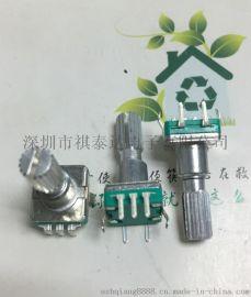 供应梅花柄长EC1113-H4.5旋转编码器,数字电位器音量开关电位器