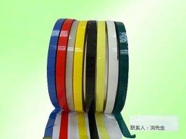 供应马拉胶带、火牛胶带、矽胶马拉胶带,PET玛拉胶带