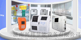 临沂,潍坊,烟台,滨州食堂售饭机、餐厅刷卡机价格