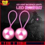 户外led发光圆形硅胶警示灯工厂批发夜跑led发光警示硅胶背包灯