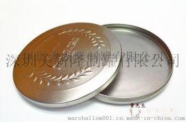 深圳美新隆供应 铁罐 铁盒 异形罐 异形铁盒