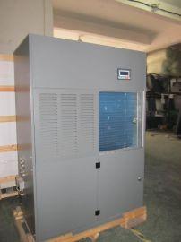 CFTZF30风冷调温型除湿机