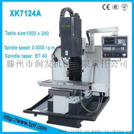 XK7124A小型数控铣床厂家自产直销 XK7124A小型数控铣床价格