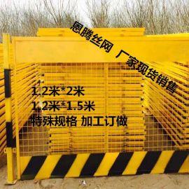 北京基坑护栏网围栏网隔离栅防护网临时护栏网