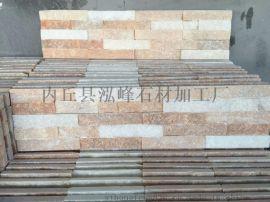 南召紅色石材大量供應晚霞紅 大理石 蘑菇石 外墻磚圖片