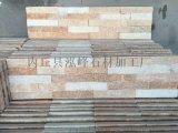 南召红色石材大量供应晚霞红 大理石 蘑菇石 外墙砖图片