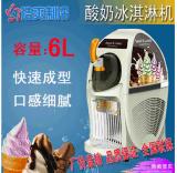 广绅软质冰淇淋机—商用立式蛋筒冰激凌机器全自动雪糕机厂家批发