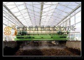 郑州鑫盛 有机肥造粒机设备 发酵翻堆机 加工定制 型号全