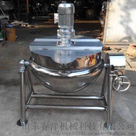 春泽600L不锈钢蒸汽夹层锅 食品蒸煮锅
