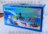 合肥巢湖银鱼礼品盒设计制作 合肥礼品包装厂