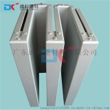 江苏造型铝单板-铝单板幕墙-幕墙铝单板
