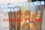 5210磷铜棒 C5191高精磷青铜棒 ,QSn7-O.2耐磨铜棒