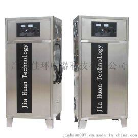 臭氧发生器30g氧气源-广佳环臭氧发生器厂家