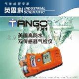 英思科TANGO单一二氧化硫气体检测仪