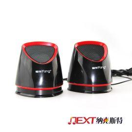 爱放IF-11冲天炮音箱 USB2.0电脑音箱 迷你小音响