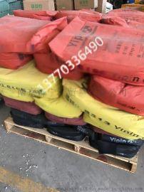 上海一品氧化鐵鐵紅130