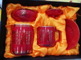 陶瓷茶杯加字,茶杯加字定做,茶杯定做