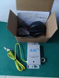 订制版防静电手腕带报 器静电手环接地监控器静电环监视器