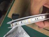 深圳韦博光电  高品质5050软灯条 5050-60LED RGB 8mm定制板宽