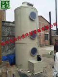pp喷淋塔洗涤塔脱硫塔环保工业废气塔除尘净化塔