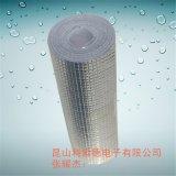 苏州复铝膜EPE珍珠/单双面复铝膜珍珠棉