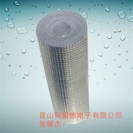 蘇州復鋁膜EPE珍珠/單雙面復鋁膜珍珠棉