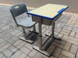 abs学生双人可升降式书桌椅