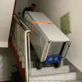 運捷家電傢俱水泥建材電動爬樓機上樓搬運車爬樓車