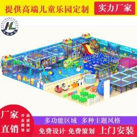 室内儿童乐园淘气堡游乐设备厂家直销