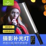 優洋品牌 UY-Q508S 手持便攜補光燈