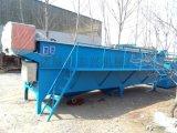 泰興機械廠電解氣浮設備 電絮凝氣浮機 廠家直銷