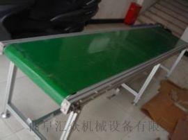 铝合金皮带上料机厂家推荐 斜坡式输送机