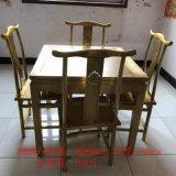 现货 纯铜八仙桌椅 家居光面桌椅