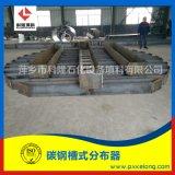 碳钢槽式液体分布器可定制Q235材质盘式液体分布器