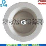 磨鎢鋼200*100*100杯型白剛玉陶瓷砂輪