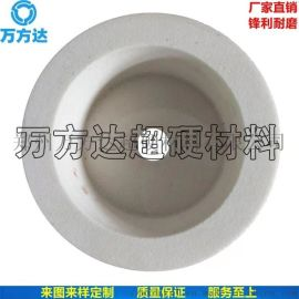 磨钨钢200*100*100杯型白刚玉陶瓷砂轮