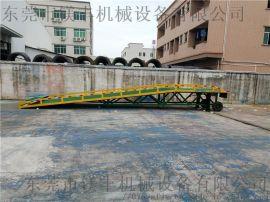 桂林登车桥|集装箱卸货平台|卸货平台厂家