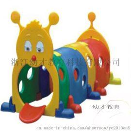 厂家直销幼儿园儿童爬行隧道