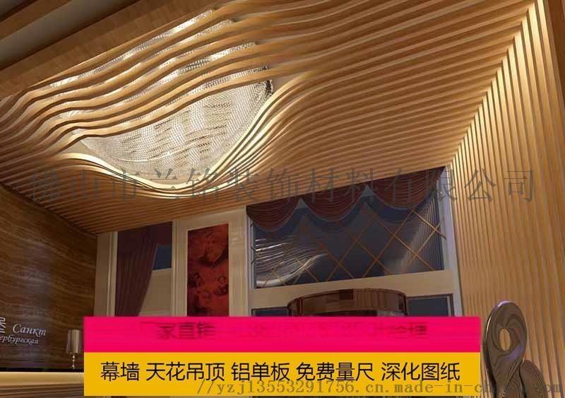 室外用烤漆木纹铝管加工热转印木纹铝方通吊顶