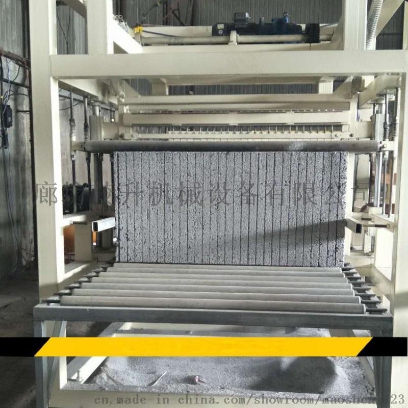 厂家直销水泥基匀质保温板生产线设备