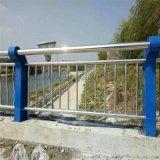 不锈钢复合管护栏 桥梁防撞护栏网厂