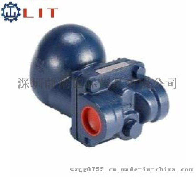 力特LIT进口蒸汽疏水阀