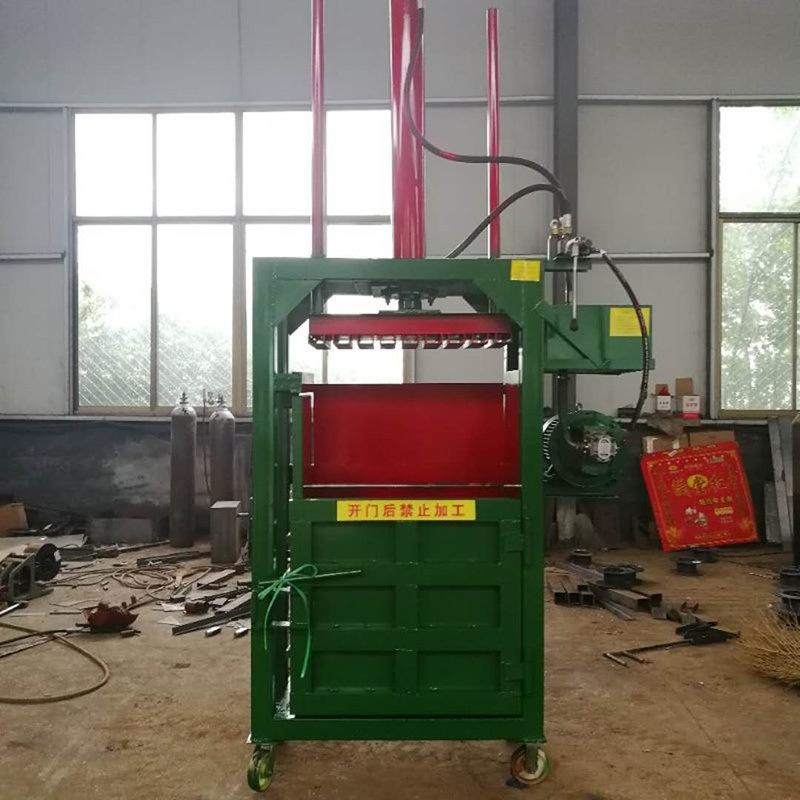 全自動廢紙箱塑料液壓打包機 棉花稻草壓縮立式打包機