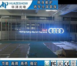 LED高清透明显示屏玻璃壁橱展柜透明显示大屏幕