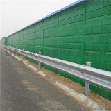 杭州環保降躁聲屏障 隔音聲屏障 吸音聲屏障