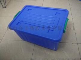 昆明塑料周转箱塑料方盆/大理塑料托盘