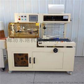 全自动POF膜热收缩包装机 化妆品套膜收缩机