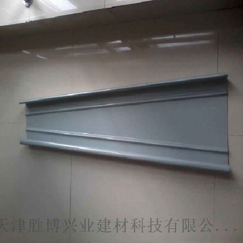 铝镁锰屋面扇形板/大小头扇形板