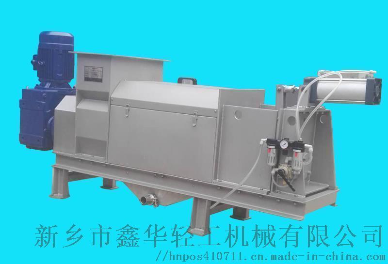 可定制各种型号螺旋压榨机 葡萄皮渣单螺旋压榨机